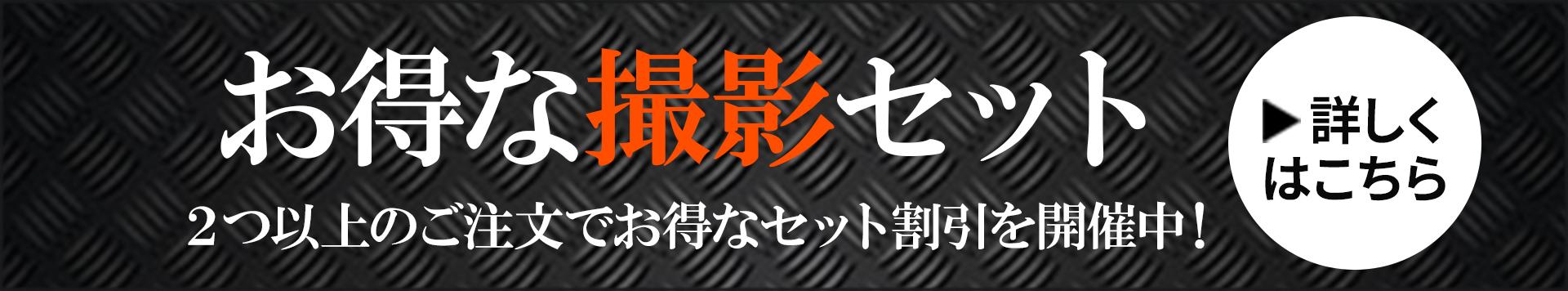 名古屋、愛知、岐阜県の結婚式の格安セットキャンペーンエンドロール、ムービー