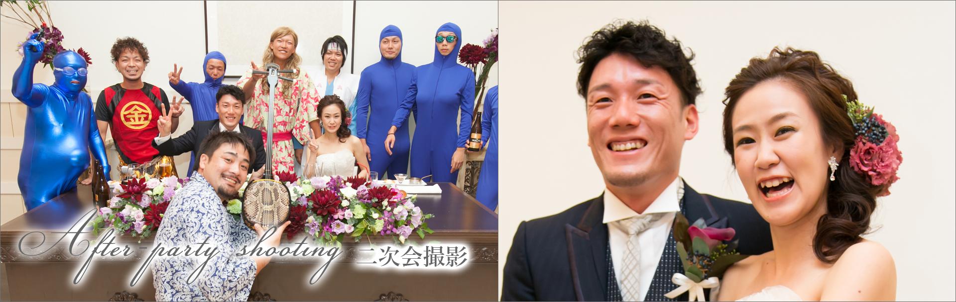 名古屋、愛知、岐阜県の結婚式の二次会ビデオ撮影