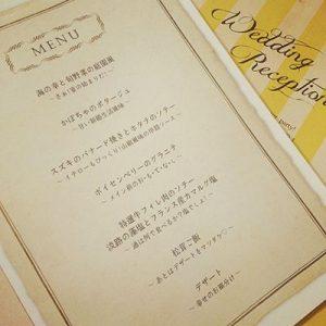 披露宴 結婚式 プロフィールブック
