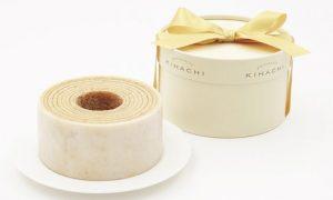 結婚式 引菓子 kihachi