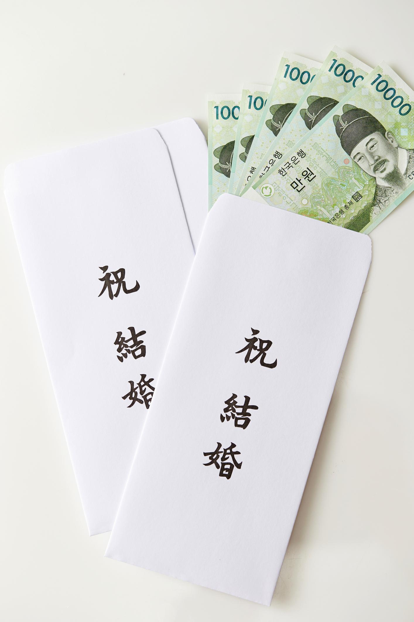 韓国式 結婚式 御祝儀袋