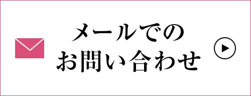 岐阜 愛知 結婚式 映像 ビデオカメラマン