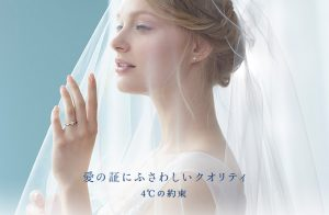 婚約指輪 選ぶ おすすめ