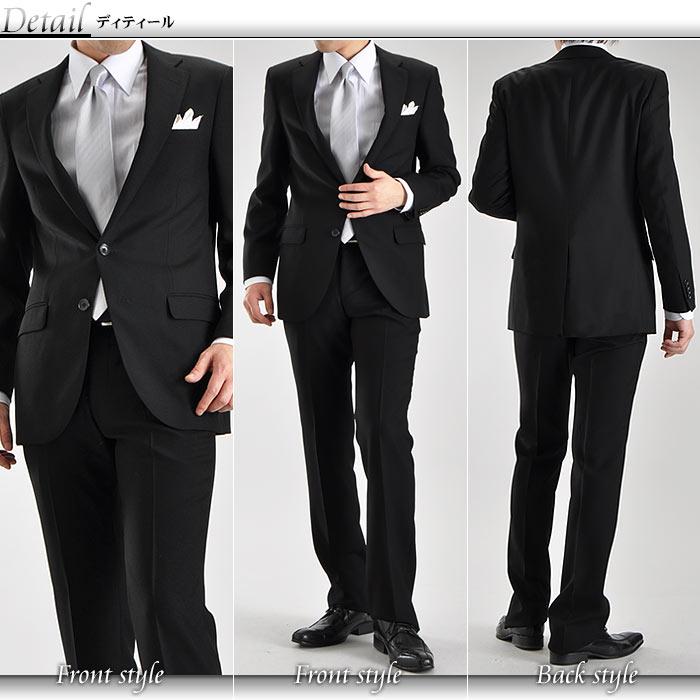 結婚式 出席 服装 男性