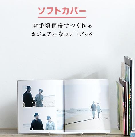 カップル 写真 保存 アルバム